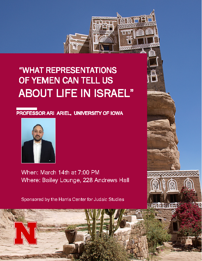 "Ariel Talk: ""What Representations of Yemen Can Tell Us About Life in Israel"""